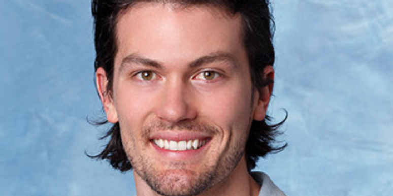 Love: 'The Bachelorette's' Brooks Forester's Ex-Girlfriend Talks!
