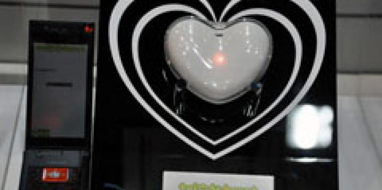 taion heart japanese gadget long distance relationship