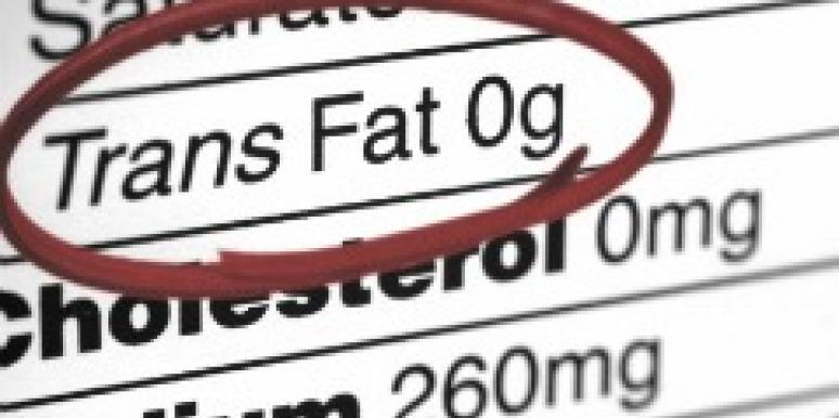 food label ingredients nutrition information