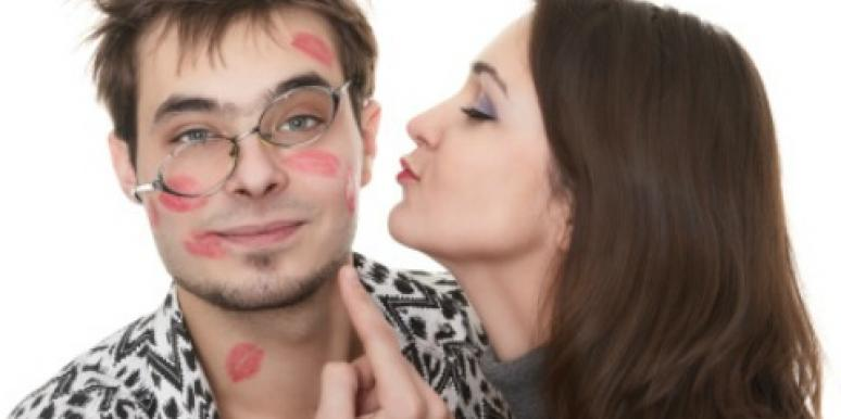 Relationship Fail: Our Facebook Status Proves We're In Love, OK?