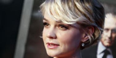 Carey Mulligan at the Wall Street premiere.
