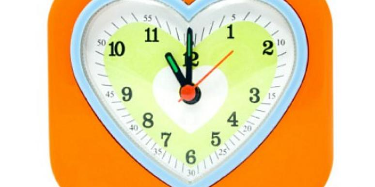 5 Minutes To A Better Relationship