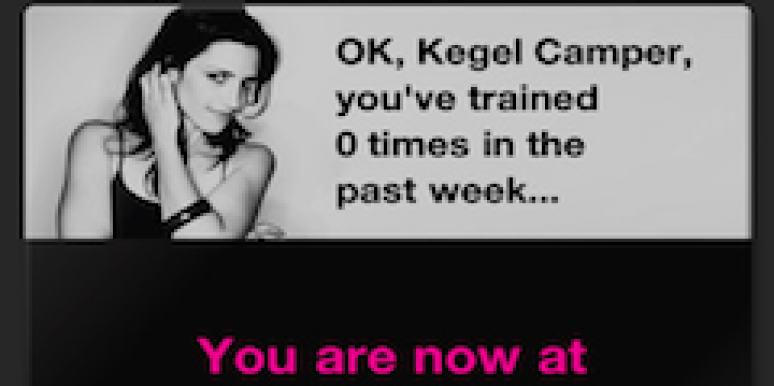 sex with emily, kegel camps, iphone app