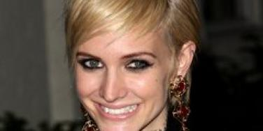 Ashlee Simpson on the red carpet.