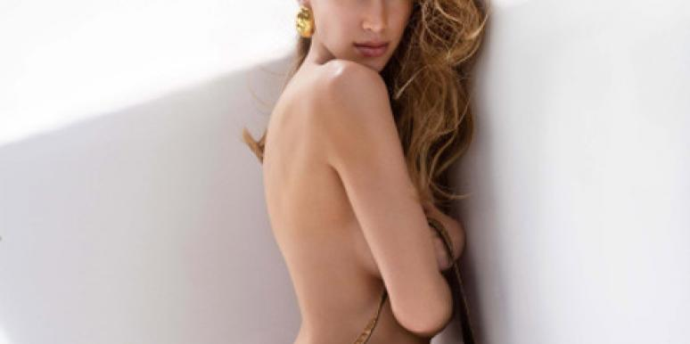 Dylan Penn Treats Magazine