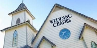 wedding chapel church