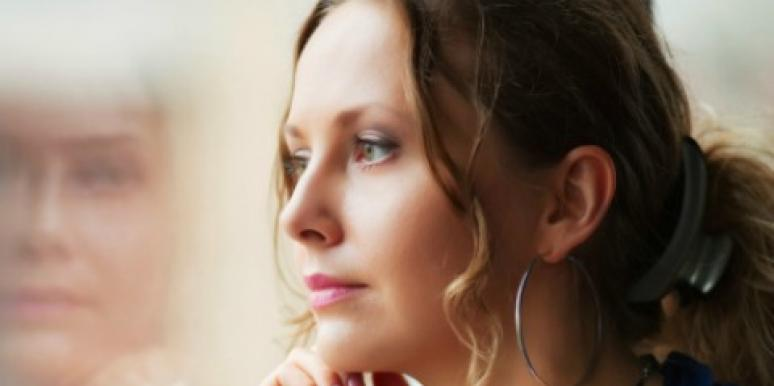 Privacy Can Help When You're Feeling Emotionally Unavailable