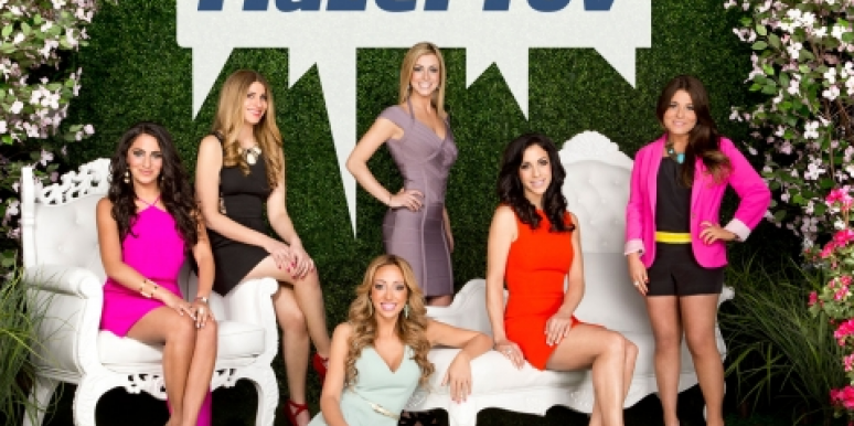 Love: How 'Princesses: Long Island' Pick Up Their Men