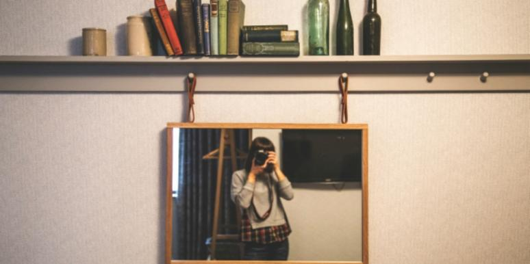 how to know if you're a narcissist