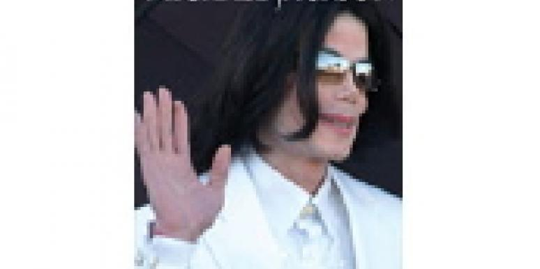 michael jackson unmasked giveaway